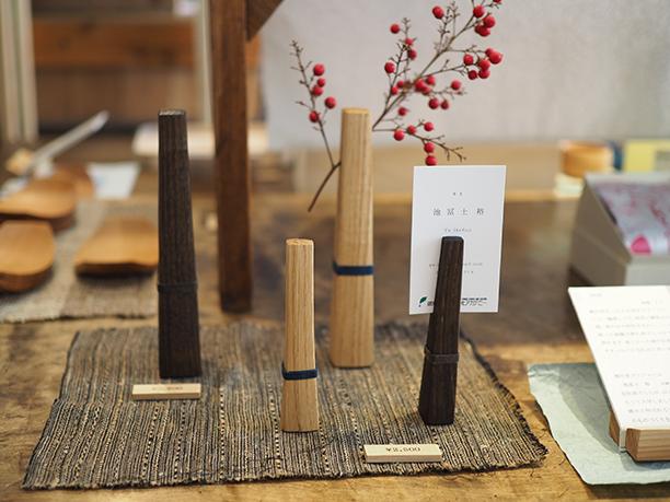 地域の木材で商品開発、<br>公共施設や店舗で販売実践