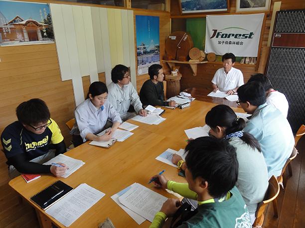地域の行政、林業・林産業関係者が学びを支援