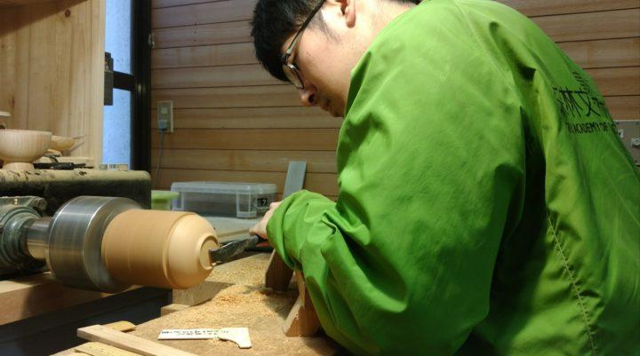 ueda_kazuhiro at work