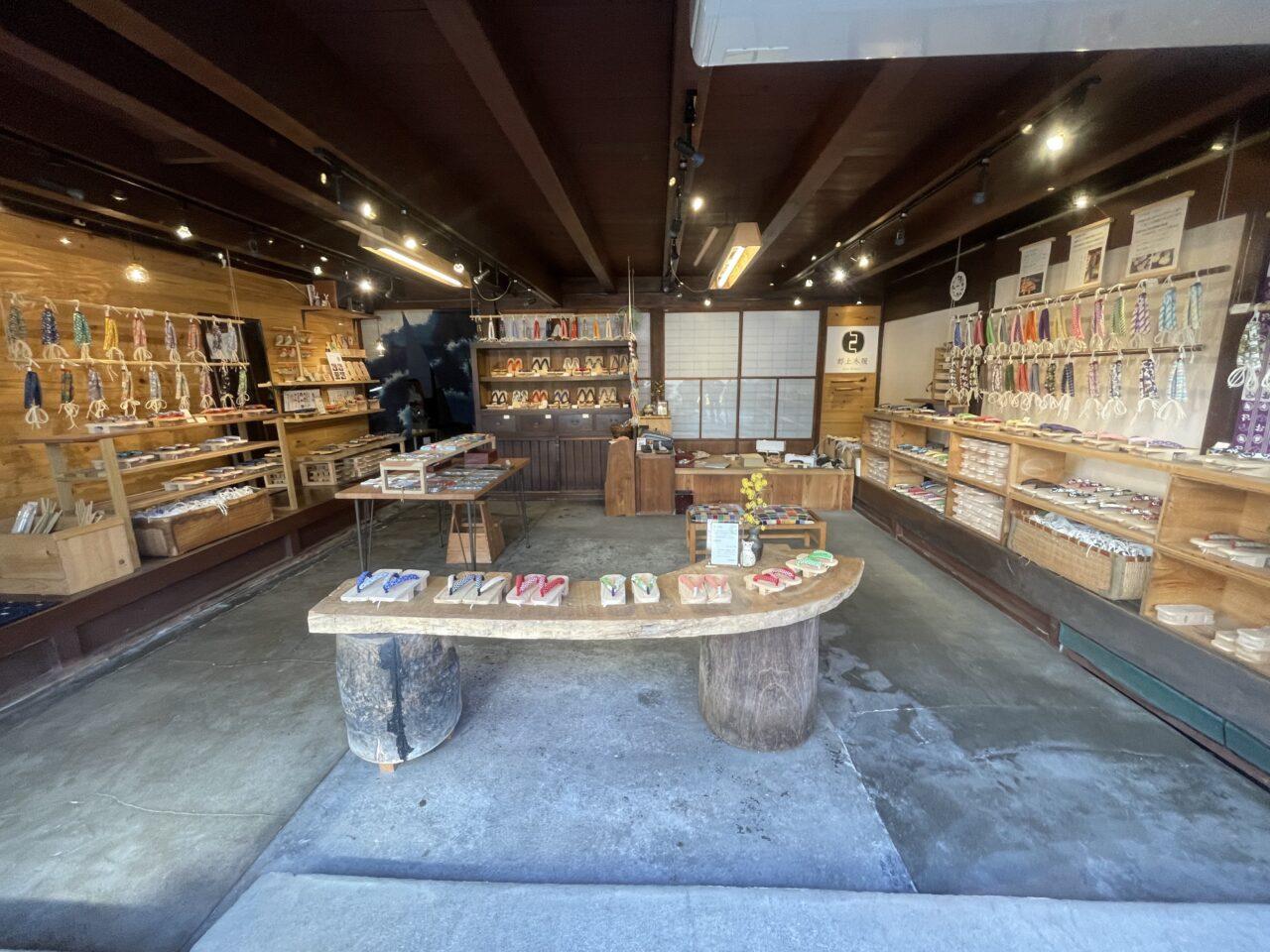 郡上木履の店舗