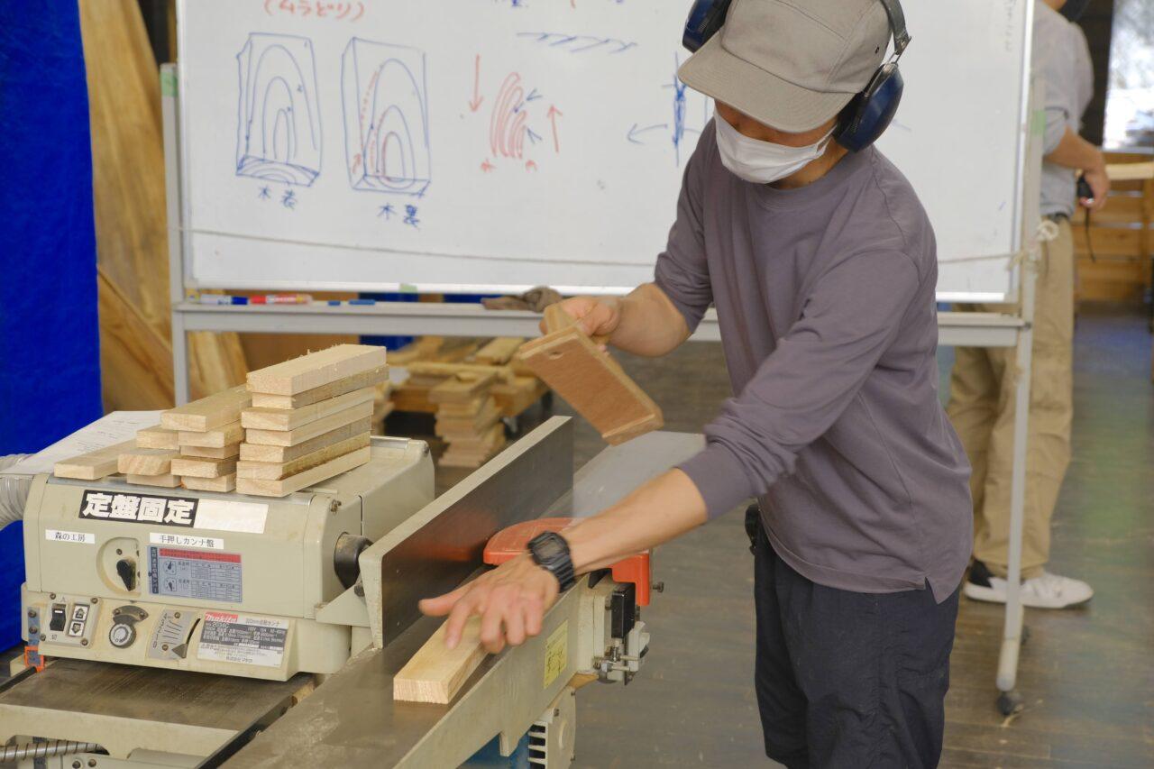 初めての木工機械加工